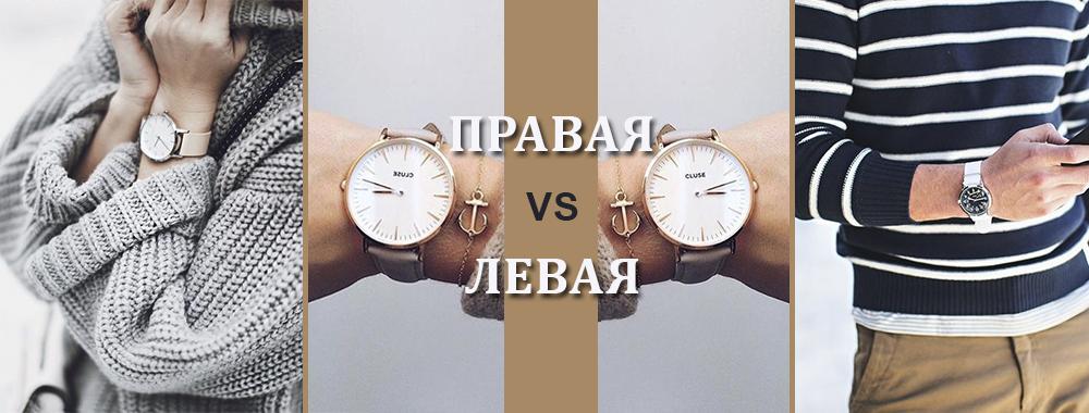 С чем носить синие часы
