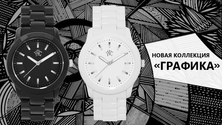 60cdc496a749 ... цвета в керамических наручных часах. Отдельной популярностью пользуются  модели Total Wight и All-Black. Это полностью белые и полностью черные часы.